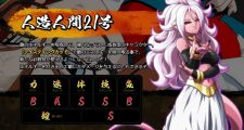 Dragon Ball FighterZ : Trailer et statistiques de Android 21