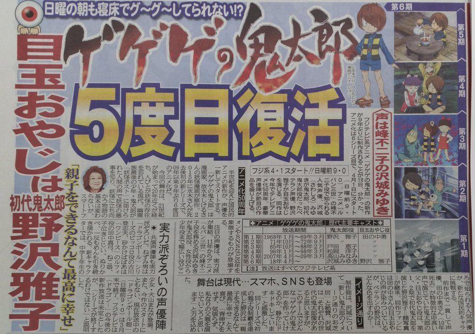 Dragon Ball Super - Anime chega ao fim em março