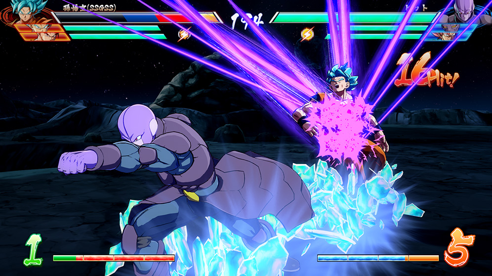 Dragon Ball FighterZ : Trailer de Hit