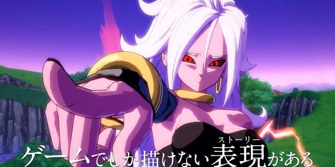 Nouveau spot publicitaire pour Dragon Ball FighterZ avec Android 21