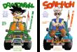 Presque toutes les œuvres d'Akira Toriyama – 19 Janvier 2018 - SONCHOH - Suzuki Jimny