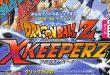 Dragon Ball Z X Keeperz annoncé sur PC