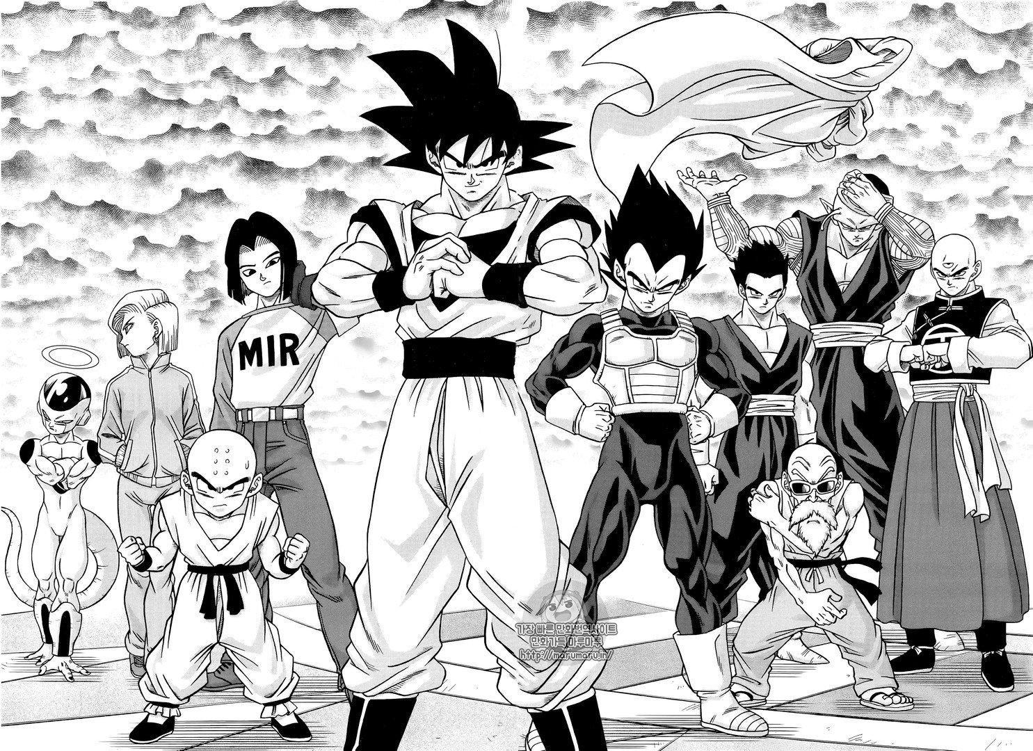 Universo 7 - Dragon Ball Super Mangá - Capítulo 33