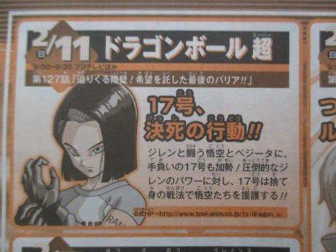 Dragon Ball Super Épisode 127 : Preview du Weekly Shonen Jump