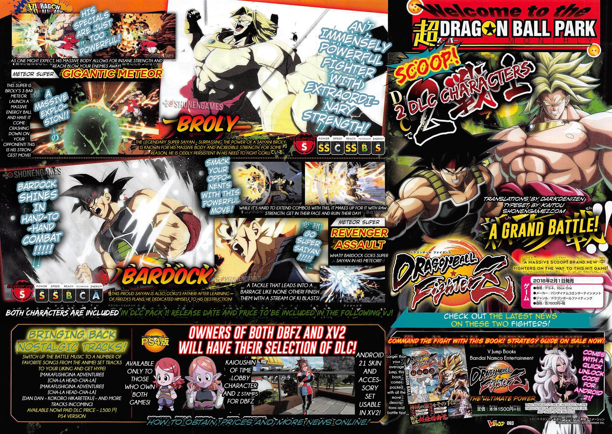 Bardock et Broly arrivent dans Dragon Ball FighterZ