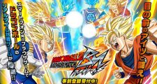 Dragon Ball Z Bucchigiri Match : Site officiel et inscriptions