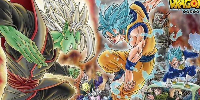 Aperçu de la couverture du tome 5 de Dragon Ball Super