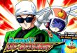 Dragon Ball Z Dokkan Battle : En Avant les Justiciers - Gohan Videl Great Saiyaman