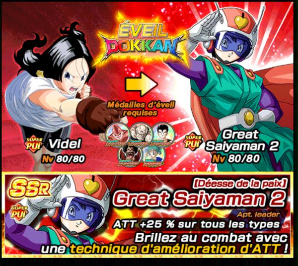 Dragon Ball Z Dokkan Battle : En Avant les Justiciers - Gohan Videl Great SaiyamanDragon Ball Z Dokkan Battle : En Avant les Justiciers - Gohan Videl Great Saiyaman