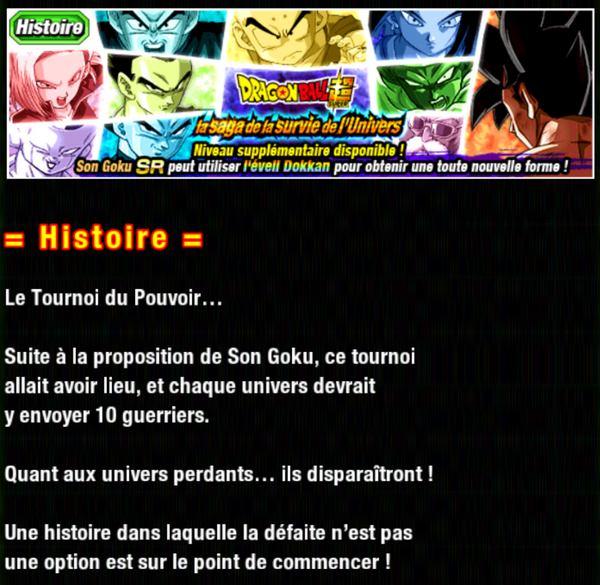 Dragon Ball Z Dokkan Battle : Dragon Ball Super - Saga de Survie de l'Univers