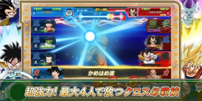 Un second trailer pour Dragon Ball XkeeperZ