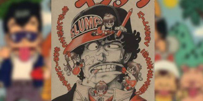 Presque toutes les œuvres d'Akira Toriyama – 13 février 2018 - Dr Slump