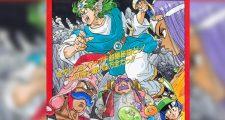 Presque toutes les œuvres d'Akira Toriyama – 15 février 2018 - Dragon Quest IV