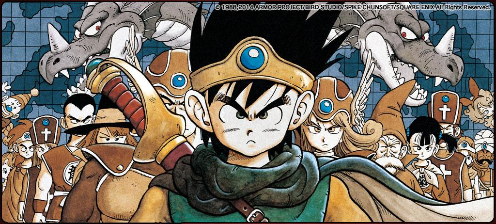 Presque toutes les œuvres d'Akira Toriyama – 9 février 2018 - Dragon Quest III