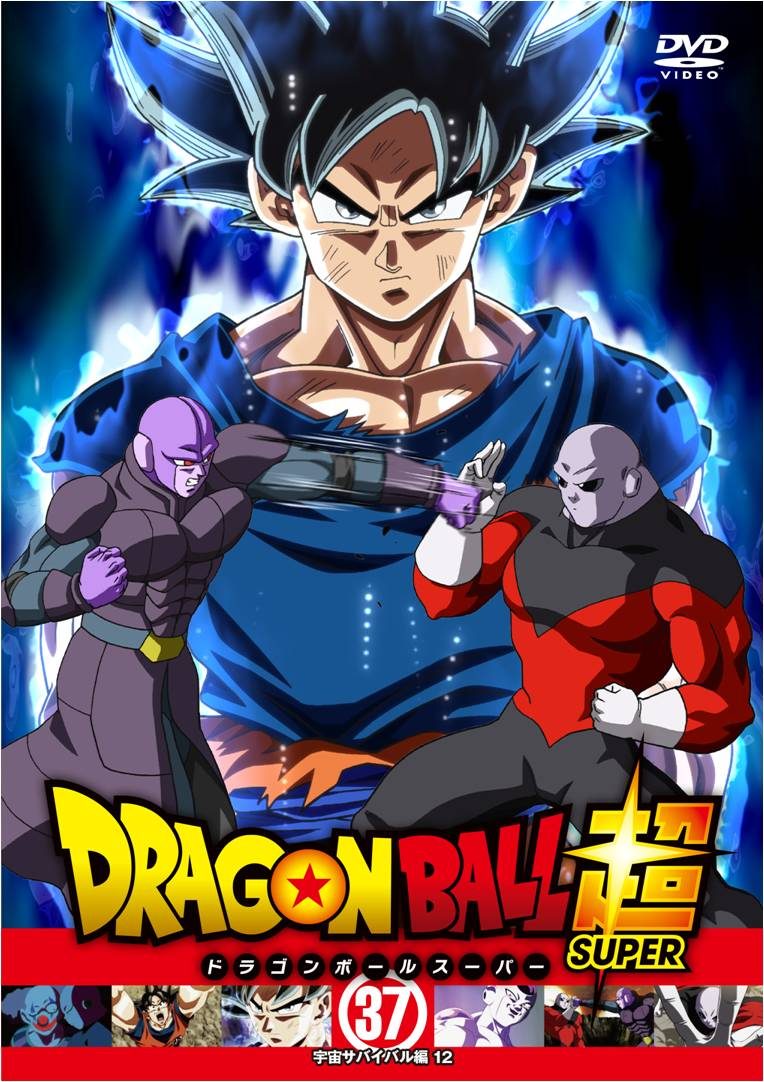 Dragon Ball Super DVD 37
