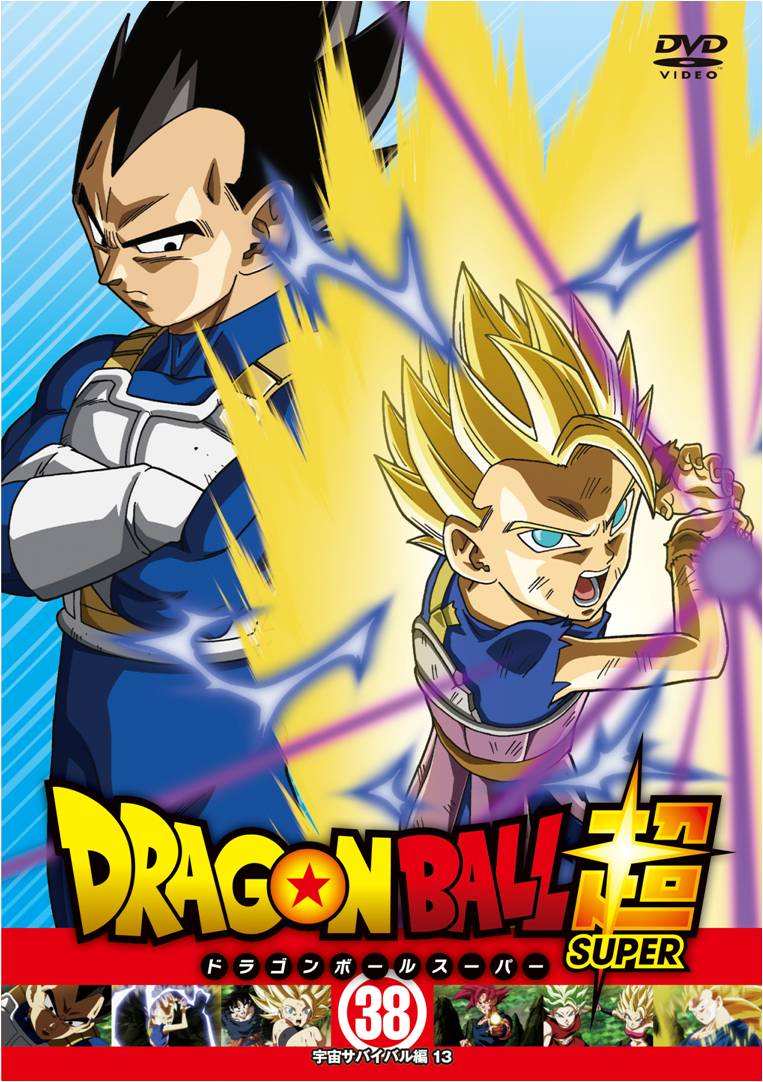 Dragon Ball Super DVD 38
