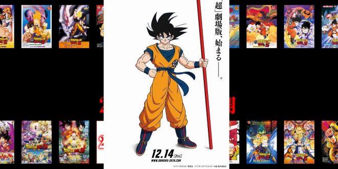 Premier visuel et date de sortie du film Dragon Ball de 2018