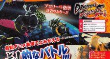 Dragon Ball FighterZ : Broly et Bardock auront leur Dramatic Finish