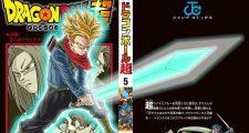 Dragon Ball Super : Chiffres de vente du tome 5 pour la troisième semaine au Japon