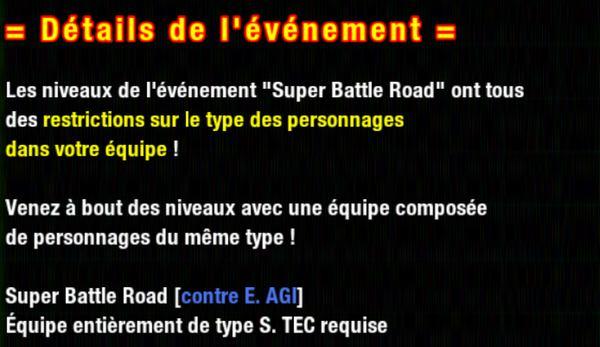Dragon Ball Z Dokkan Battle : Super Battle Road