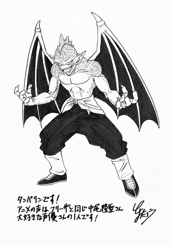 https://dragonballsuper-france.fr/wp-content/uploads/2018/03/Toyotaro-Mensile-Tamburello.png