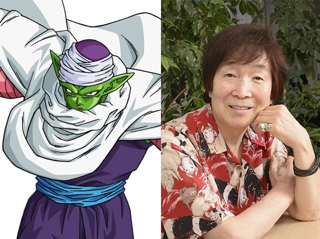 Dragon Ball Super - Le casting commente la fin de la série Toshio Furukawa (Piccolo)