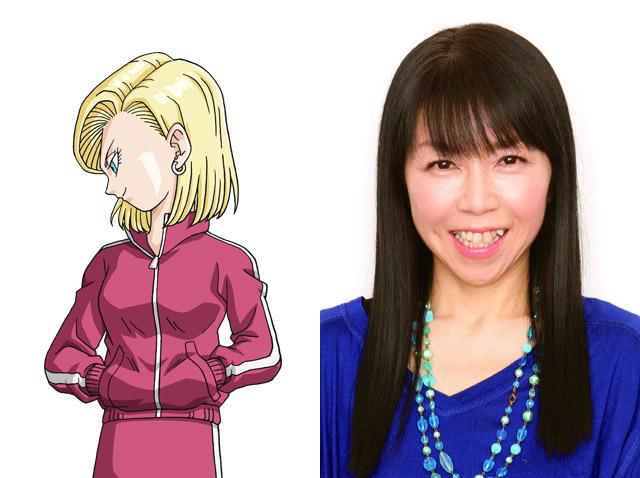 Dragon Ball Super - Le casting commente la fin de la série Miko Itō (#18)