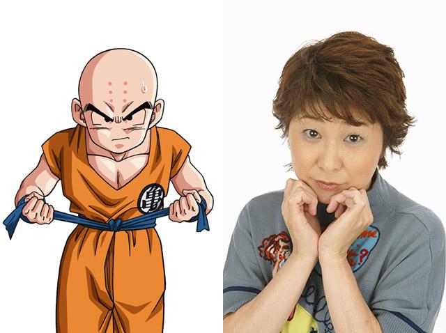 Dragon Ball Super - Le casting commente la fin de la série Mayumi Tanaka (Krillin)