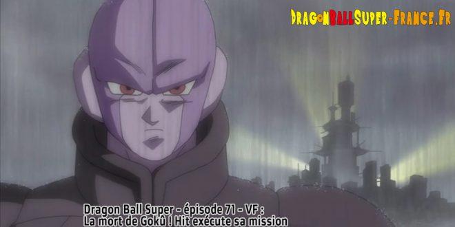 Dragon Ball Super Épisode 71 : Diffusion française - Hit