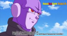 Dragon Ball Super Épisode 72 : Diffusion française - Hit