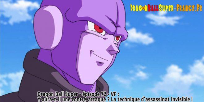 Dragon Ball Super Épisode 72 : Diffusion française - Hit
