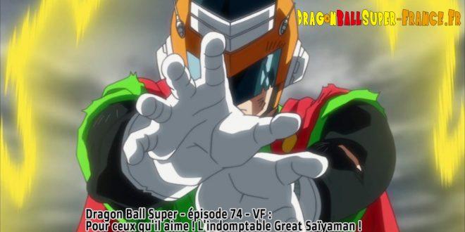 Dragon Ball Super Épisode 74 : Diffusion française - Gohan Great Saiyaman Super Saiyan