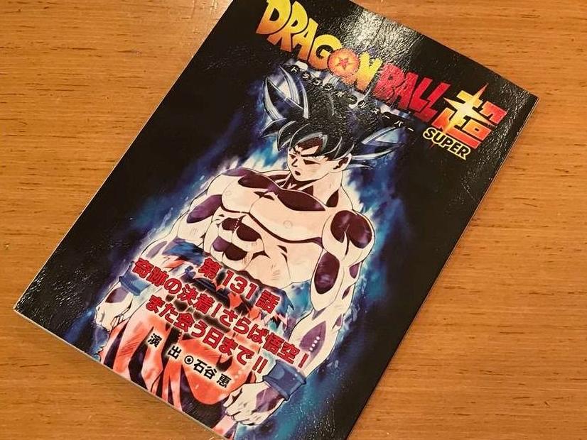 Les 5 premières secondes du dernier épisode de Dragon Ball Super - le script de l'épisode 131 de DBS