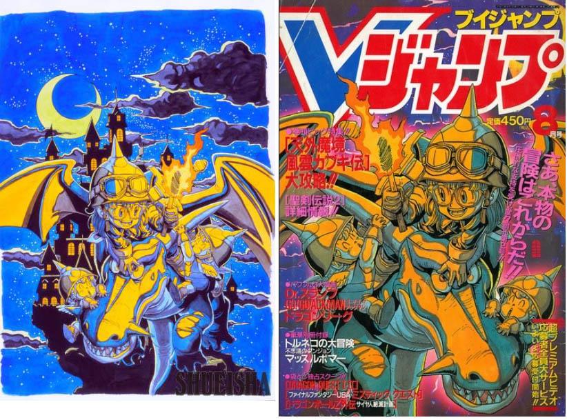 Presque toutes les œuvres d'Akira Toriyama – Semaine du 12 au 18 mars - Aralé