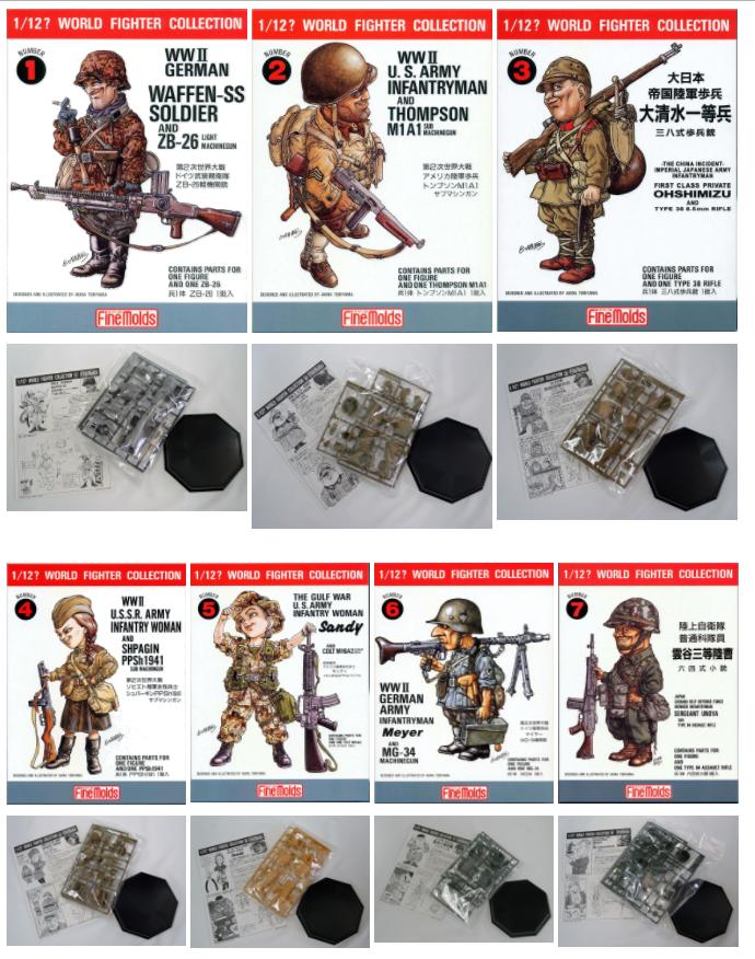 Presque toutes les œuvres d'Akira Toriyama – Semaine du 12 au 18 mars - US Army Action Figures Toriyama