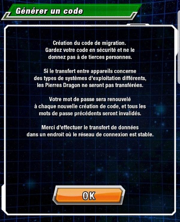 Dragon Ball Z Dokkan Battle : Dépannage du jeu