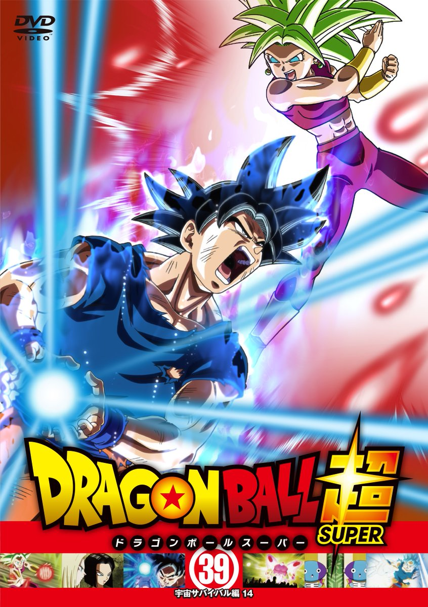 Dragon Ball Super DVD 39