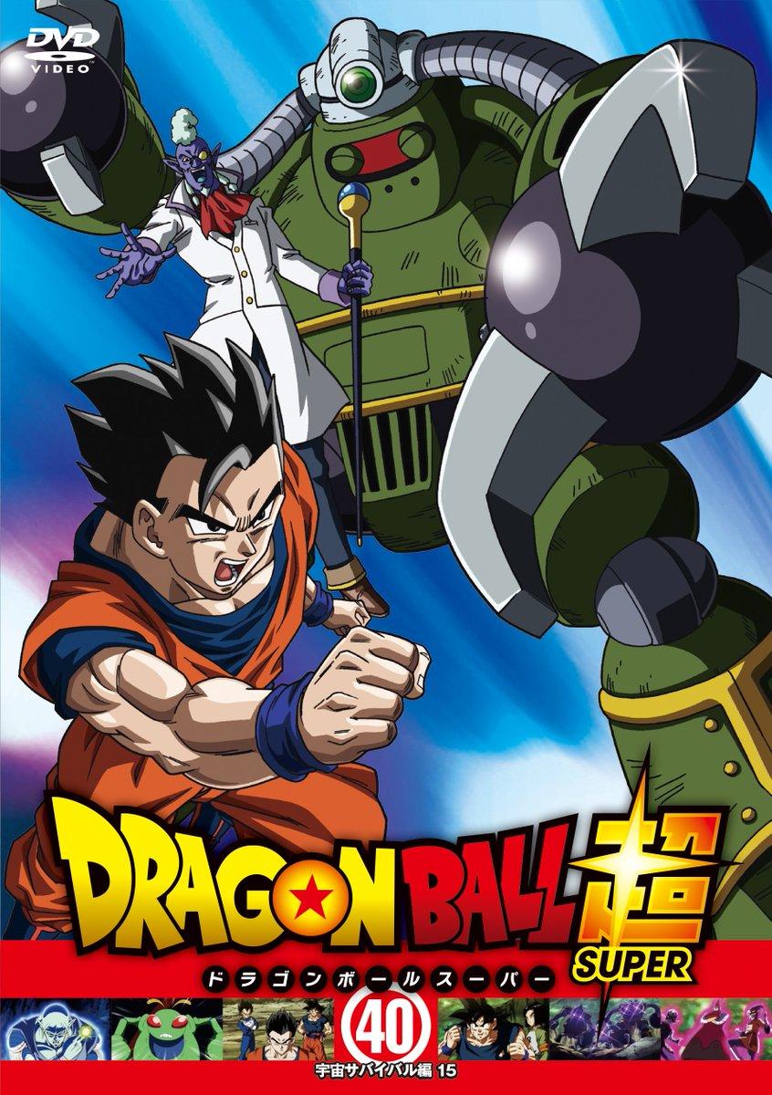 Dragon Ball Super DVD 40