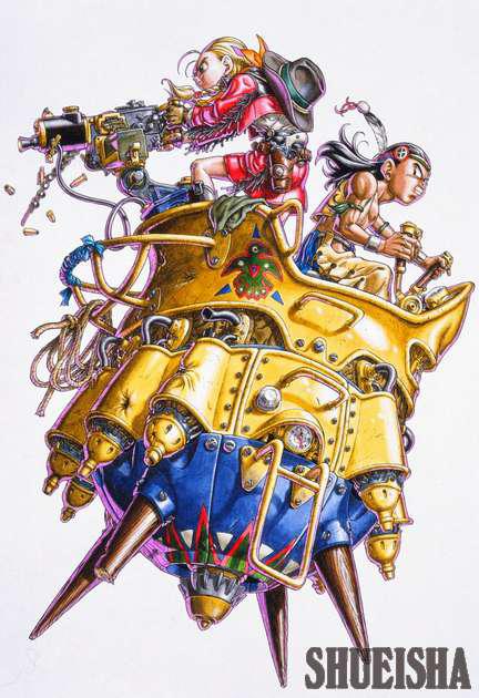 Presque toutes les œuvres d'Akira Toriyama – Semaine du 2 avril au 8 avril - exposition World of Akira Toriyama