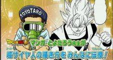 Toyotaro donne ses conseils pour bien dessiner Goku Super Saiyan dans l'émission JUMPolice