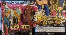 Dragon Ball Legends : Encore de nouveaux personnages par Akira Toriyama