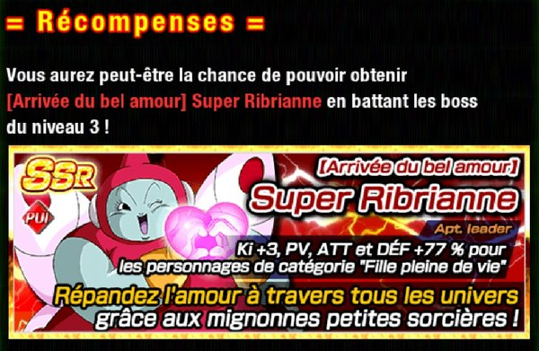 Dragon Ball Z Dokkan Battle : Les petites sorcières messagères de l'amour