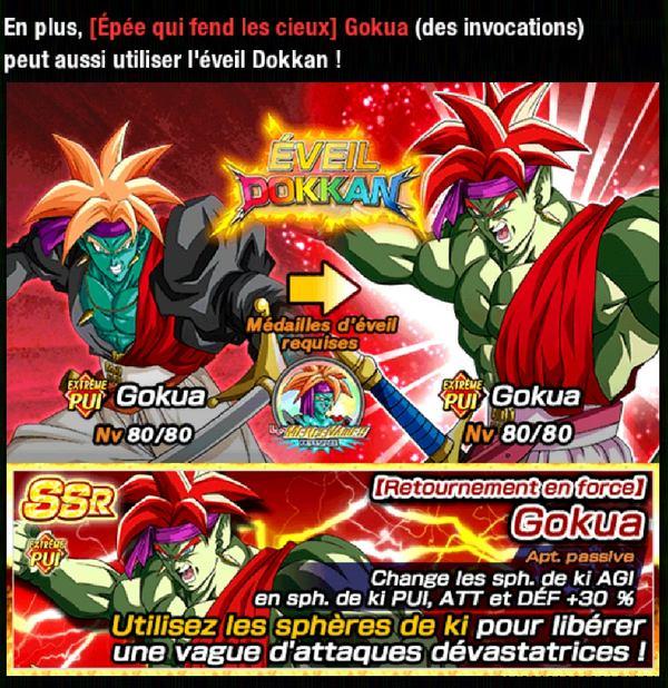 Dragon Ball Z Dokkan Battle : Les Mercenaires de l'Espace