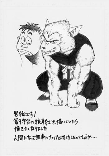 L'artwork de Toyotaro d'avril 2018 pour le site officiel de Dragon Ball