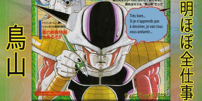 Presque toutes les œuvres d'Akira Toriyama – Semaine du 9 avril au 15 avril - Sand Land, Dragon Quest, Bulma