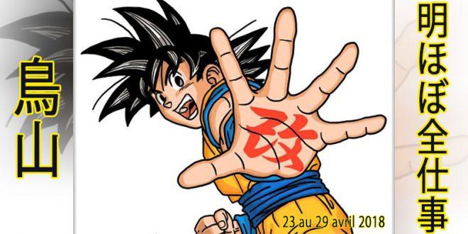 Presque toutes les œuvres d'Akira Toriyama – Semaine du 23 avril au 29 avril - Au programme cette semaine, le site officiel de Dragon Ball nous parle du premier chapitre de Dr Slump, Momotaro, Tobal 2, Dragon Ball Z et Dragon Ball Z Kai.