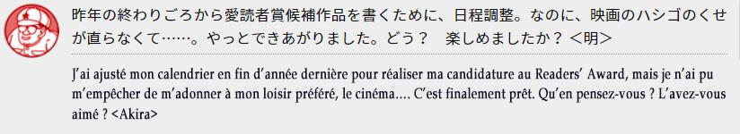 Presque toutes les œuvres d'Akira Toriyama – Semaine du 2 avril au 8 avril - Dr Slump chapitre 63 et série TV