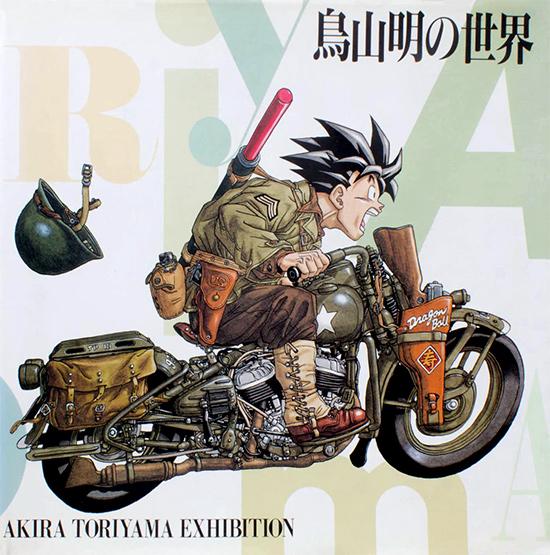 Presque toutes les œuvres d'Akira Toriyama – Semaine du 2 avril au 8 avril - exposition World of Akira Toriyama - Gokû sur sa moto