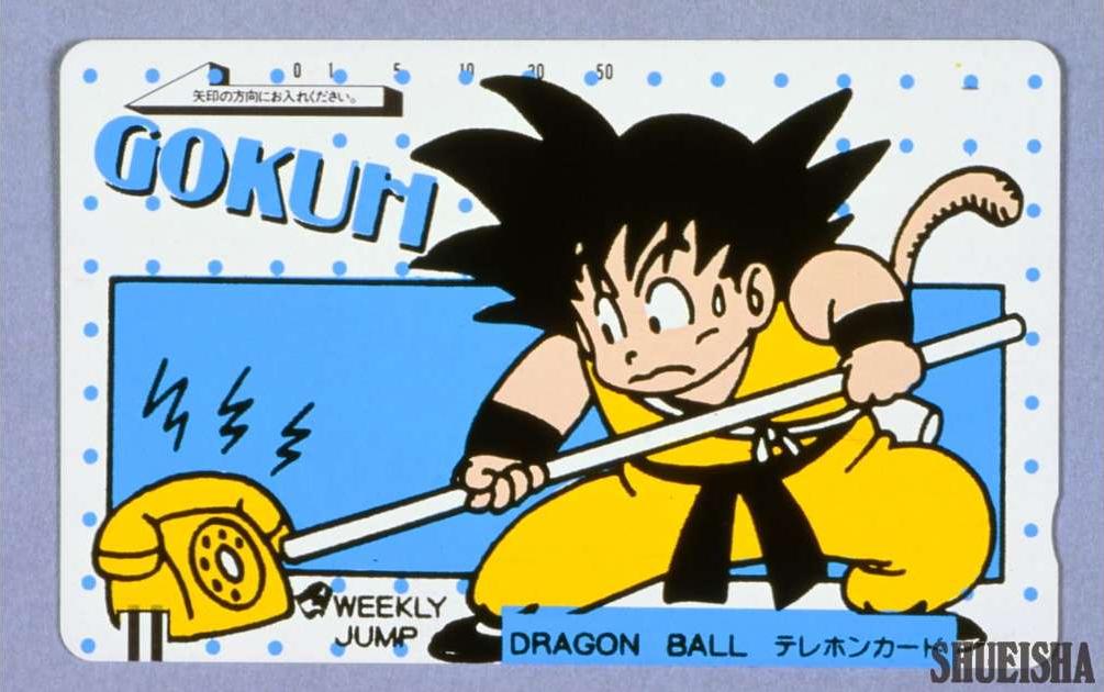 Presque toutes les œuvres d'Akira Toriyama – Semaine du 9 avril au 15 avril - Dragon Ball anime TV