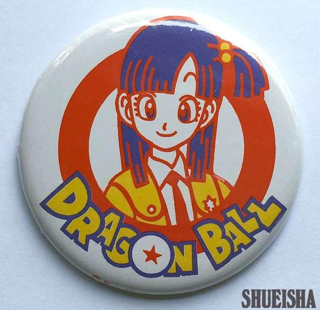 Presque toutes les œuvres d'Akira Toriyama – Semaine du 9 avril au 15 avril - Badge Bulma